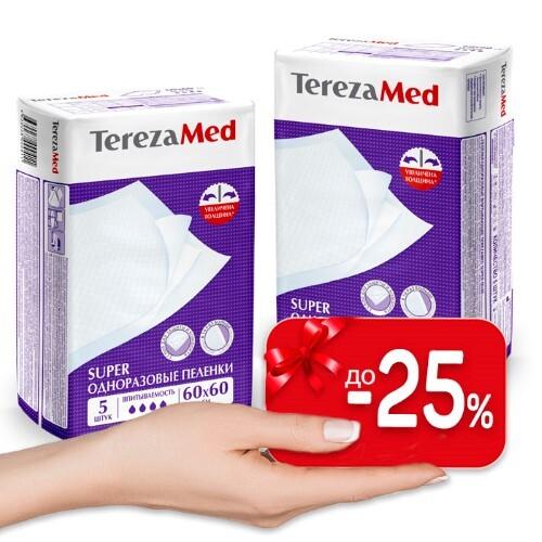 Купить Набор terezamed пеленки одноразовые впитывающие super 60х60см n5 2 уп по специальной цене цена