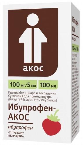 Купить Ибупрофен-акос цена
