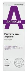ГЕКСЭТИДИН-АКРИХИН