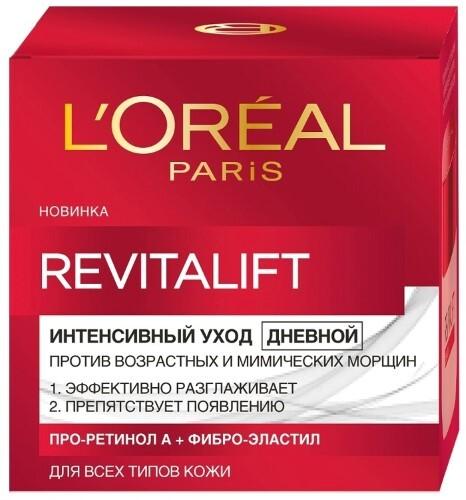 Купить Paris revitalift лифтинг-уход интенсивный уход крем дневной 50мл цена