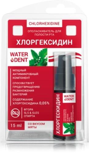 Купить Ополаскиватель для полости рта хлоргексидин со вкусом мяты 15мл цена