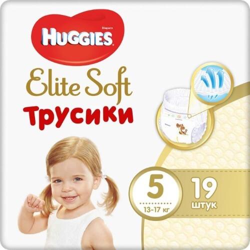 Купить HUGGIES ELITE SOFT ТРУСИКИ-ПОДГУЗНИКИ ДЕТСКИЕ РАЗМЕР 5 12-17КГ N19 цена