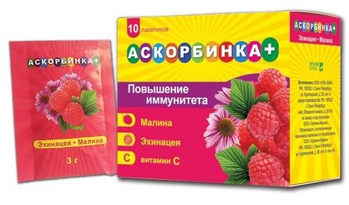 Купить Аскорбинка+ эхинацея малина цена