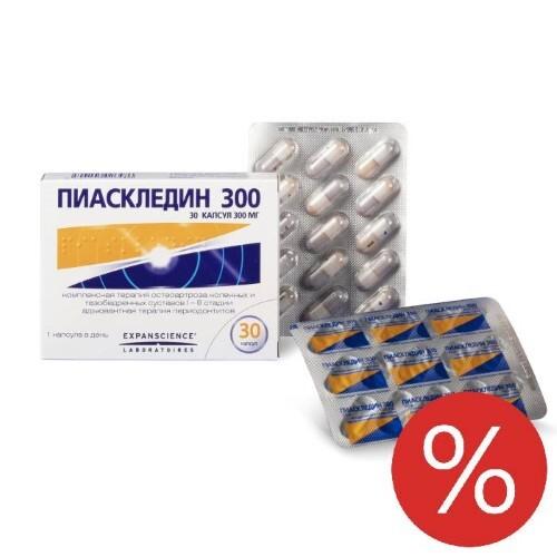 Купить Набор пиаскледин 6 в 1 по специальной цене цена