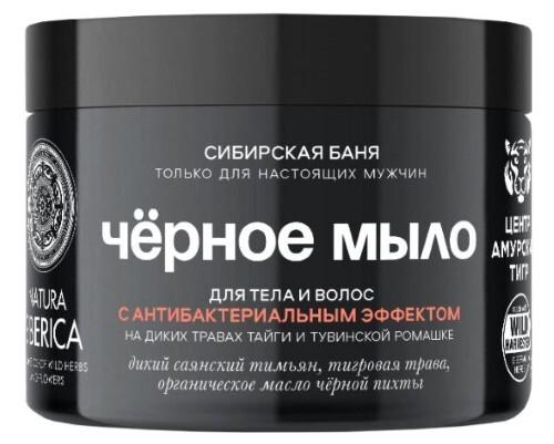 Купить Men мыло для тела и волос черное с антибактериальным эффектом 500мл цена