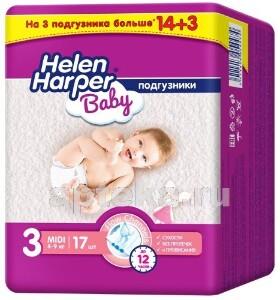 Купить Baby подгузники детские цена