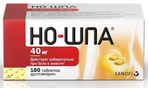 Купить НО-ШПА 0,04 N100 ТАБЛ цена