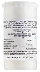 Купить Камфора с200 гомеопат монокомп препарат природ происхожд цена