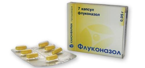 Купить Флуконазол канон 0,05 n7 капс цена
