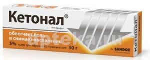 Купить Кетонал крем для наружного применения цена