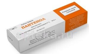 Купить Пантенол 5% 30,0 мазь д/наруж прим цена