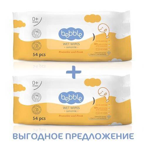 Купить Набор bebble wet wipes влажные салфетки n54 закажи 2 упаковки со скидкой цена