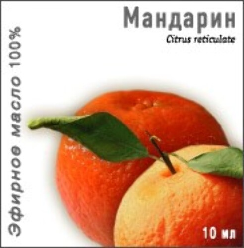 Купить Масло эфирное мандарин 10мл инд/уп цена