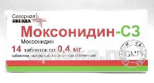 Моксонидин-с3
