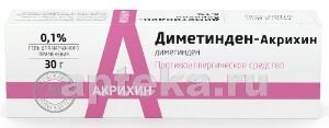 Диметинден-акрихин