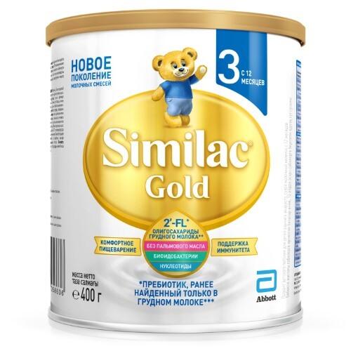 Купить SIMILAC GOLD 3 СУХОЙ МОЛОЧНЫЙ НАПИТОК ДЕТСКОЕ МОЛОЧКО 400,0 цена