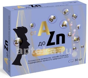 Купить Витаминный комплекс a-zn для мужчин цена