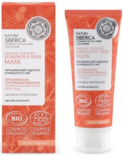 Купить Маска для лица органическая сертифицированная моментальная для всех типов кожи 75мл цена
