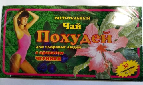 Купить Для здоровья людей чай растительный цена