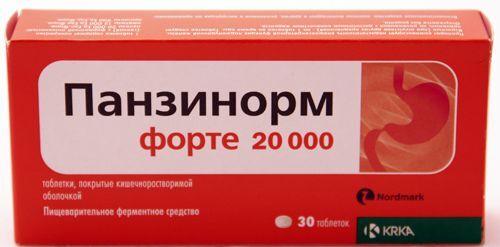 Купить Панзинорм форте 20000 цена