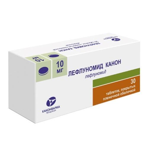 Купить ЛЕФЛУНОМИД КАНОН 0,01 N30 ТАБЛ П/ПЛЕН/ОБОЛОЧ цена