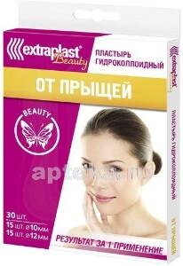 Купить Beauty пластырь гидроколлоидный от прыщей n30 цена
