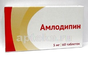 Купить Амлодипин 0,005 n60 табл/озон цена
