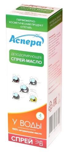 Купить Улетай спрей-масло дезодорирующее для кожи у воды 30мл цена