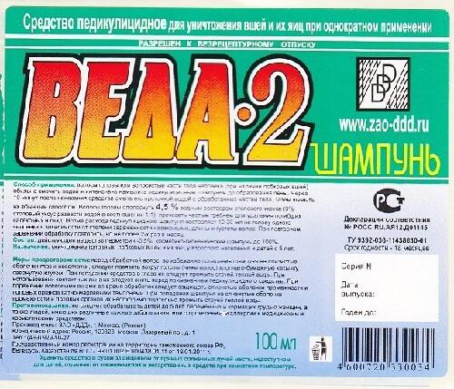 Купить Веда-2 шампунь педикулицидный против вшей за одно применение 100мл цена