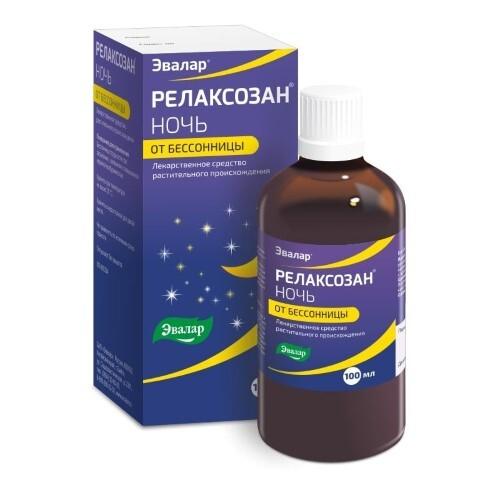 Купить Релаксозан ночь цена