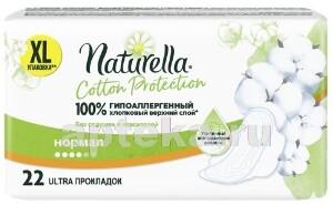 Купить Cotton protection прокладки нормал n22 цена