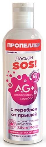 Купить Ag+ лосьон sos с серебром от прыщей 200мл цена