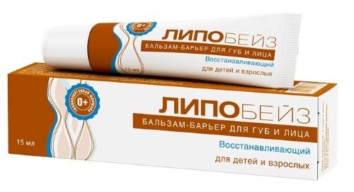 Купить Бальзам-барьер для губ и лица восстанавливающий 15мл цена