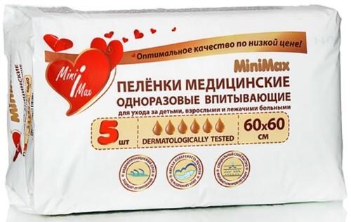 Купить Пеленки медицинские одноразовые впитывающие детские 60х60 n5 цена