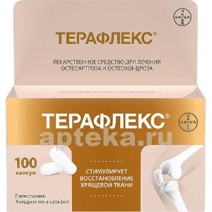 Купить ТЕРАФЛЕКС N100 КАПС цена