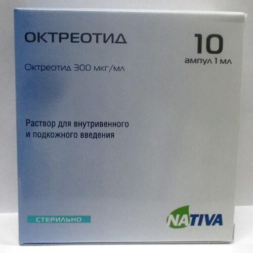 Купить ОКТРЕОТИД 300МКГ/МЛ 1МЛ N10 АМП Р-Р В/В П/К цена