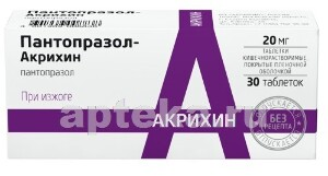 Пантопразол-акрихин