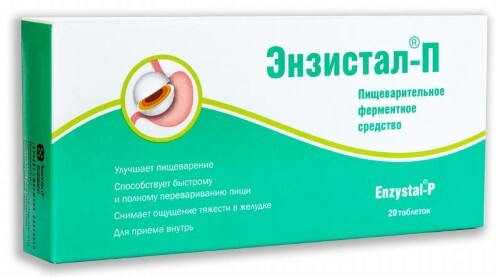 ЭНЗИСТАЛ-П