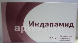Купить Индапамид 0,0025 n30 табл п/плен/оболоч цена