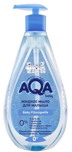 Жидкое мыло для малыша/дозатор 250мл