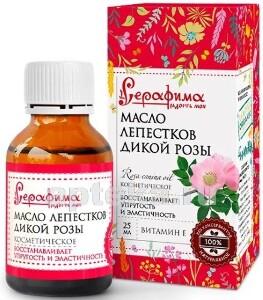 Косметическое масло лепестков дикой розы 25мл