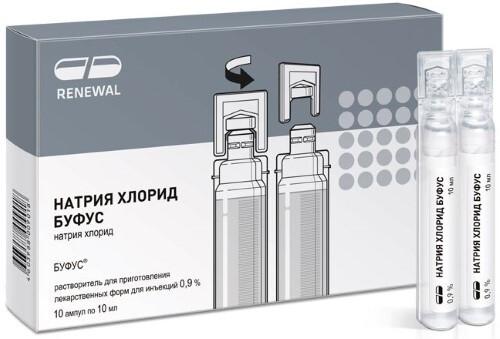 Купить Натрия хлорид буфус 0,9% 10мл n10 амп р-ль цена