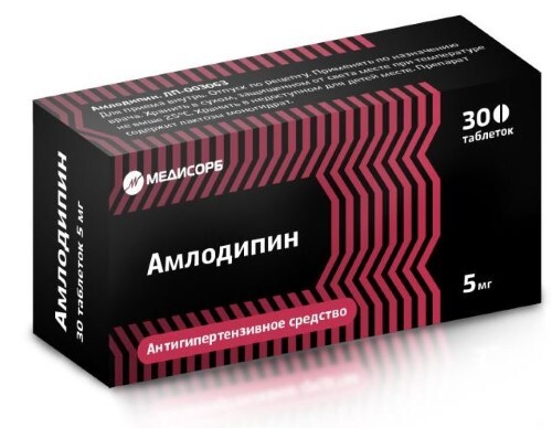 Купить Амлодипин 0,005 n30 табл /медисорб/ цена