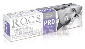 Купить Зубная паста pro fresh mint деликатное отбеливание135,0 цена