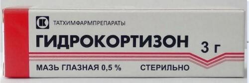 Купить ГИДРОКОРТИЗОН 0,5% 3,0 МАЗЬ ГЛАЗНАЯ цена