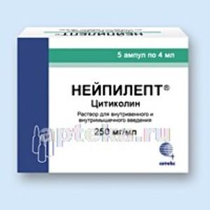 Купить Нейпилепт 0,25/мл 4мл n5 амп р-р в/в в/м цена