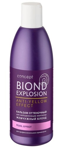 Купить Blond explosion бальзам оттеночный для волос эффект жемчужный блонд 300мл цена