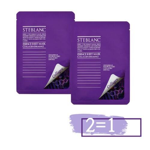 Купить Набор steblanc тканевая маска для лица укрепляющая с гидролизированным коллагеном - 2 уп. по цене 1й цена