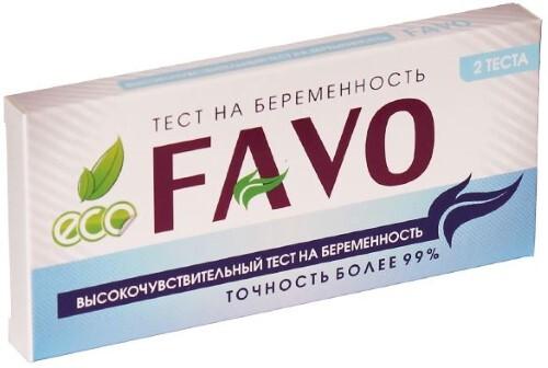 Купить Тест для определения беременности высокочувствительный favo n2 цена