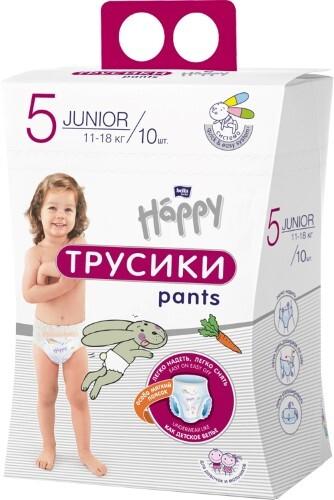 Купить Baby happy подгузники-трусики гигиенич для детей размер 5/junior 11-18кг n10/коробка цена